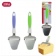 Tranche fromage ID 630